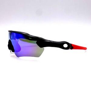 P1097- Polarized sport sunglasses with base 6.0 lens