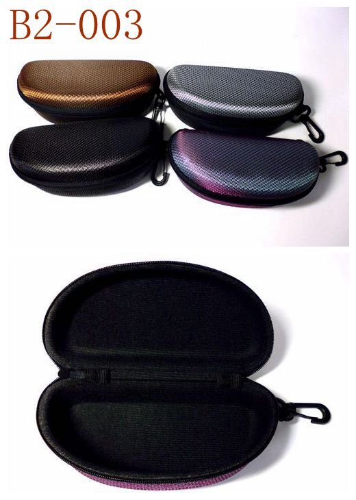 B2-003 Sunglasses Zipper Case
