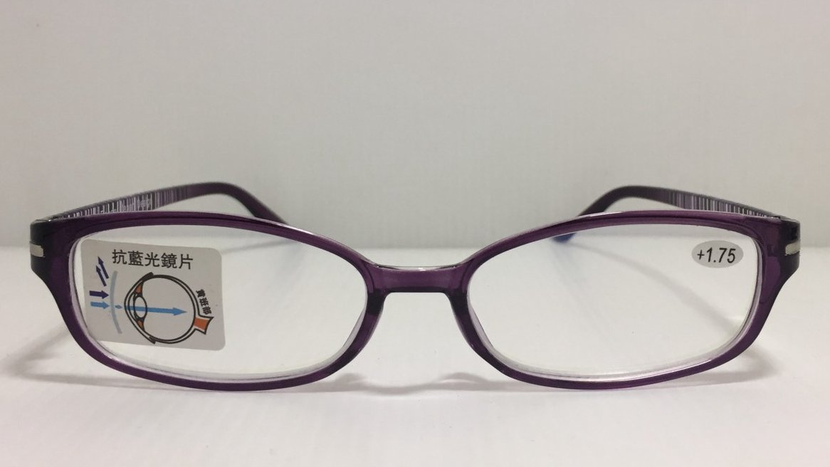 Reading Glasses-RB3073 With Flexible And Light Frame-Blue Blocking lens